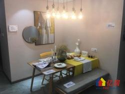 王家湾附近,温馨两房,正地铁口精装住宅,总价低
