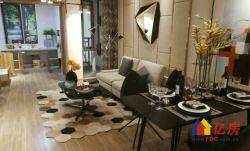 不限/购新房出售+汉口二环内+复式5.2米+后湖永旺上盖+地铁口+外阳台
