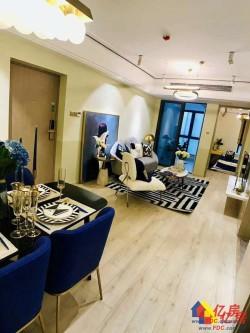 后湖百步亭汉口派,新荣村堤角双地铁口,小户型精装房,适合年轻人选择安家!