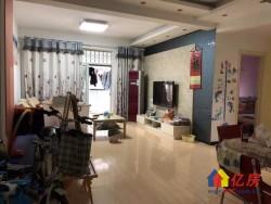 硚口区 汉西 润和花园 2室2厅1卫  75平米品字型三面采光