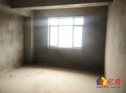 武汉28街,地铁口电梯毛坯大两房,单价低,奥特莱斯商圈,证齐