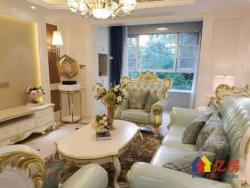 金地自在城 豪华装修大三居室,三期新房 开发商直签