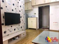 汉口火车站旁福星惠誉福星城精装小户型老证两居室有钥匙
