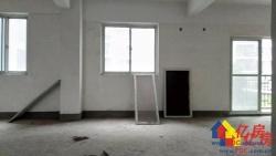 唐家墩地铁口,蓝空国粹香舍单价2万,毛坯大三房260万,中心