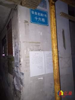 江岸区 永清 张自忠路 2室0厅1卫 51m²