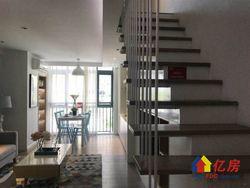 售楼部直销+后湖汉广+5.2米层高复式公寓+带天然气+不限/购!