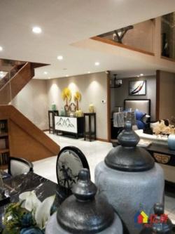 汉阳永旺旁 地铁口 精装5.2米复式楼 带天然气 带家具