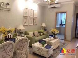 广电兰亭荣荟 精装一室一厅 跟开发商签合同
