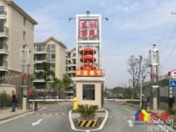 东湖生态旅游风景区建强村(青王路) 东湖笛苑 3室2厅2卫 121.67㎡