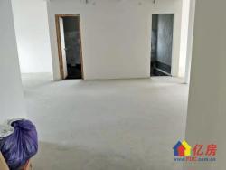 古田三路轻轨口 千禧城毛坯大3房 3个大阳台通透户型 江景房