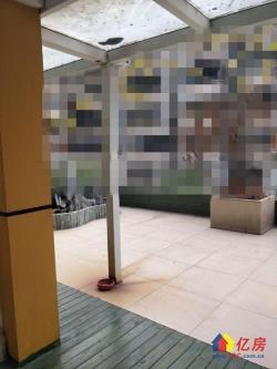 仁和世家 精装2居室 送超大露台 前后无遮挡 老证