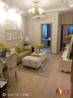 广电兰亭荣荟 2室2厅1卫 无过户费 直接更名 全新装修