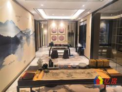 国风古典合院 泰禾开发 70年产权别墅 中国十大豪宅
