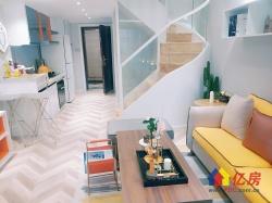 梅苑小区地铁站丨中南欢乐汇丨5.2米复式公寓丨带天然气丨毛坯