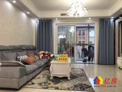 盘龙广场香奈天鹅湖别墅区的品质住宅 豪华装修证满两年诚心出售