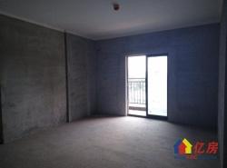 房东急售金桥汇二期毛坯超大三室二厅.南北通透.随时看房