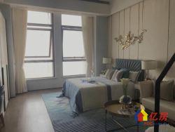 5.4米复试公寓,楼上办公楼下自住,汉阳核心,不限购不限贷