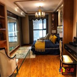 汉阳永旺旁,庭瑞UMI5.2米复式湖景公寓,天然气入户.