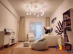 新长江香榭琴台墨园 3室2厅2卫  老证无税 全新奢装 居间楼层 阳光洒满全房 香港首富开发