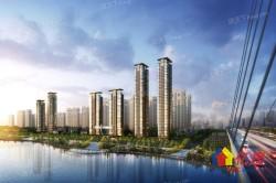 《武汉江山》 滨江豪宅 特价销售 148-234㎡ 户型楼层可选 270°一线江景 你值得拥有