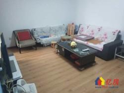 汉阳区 王家湾 王家湾中央生活区 3室2厅1卫  89㎡