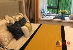 东湖高新区 和昌光谷未来城 大四房 新房买房不要错过
