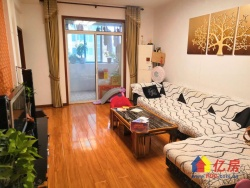 中民仁寿里旁边3604小区居家精装正南两室有证急售看中可谈