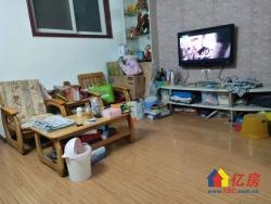 宝丰硚口路同济旁 东方红小学旁营房南村 精装三房 单价低