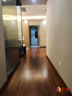 (售楼部直售)光谷未来城,精装修,三室两厅,江夏流芳,高新路