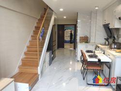 碧桂园,地铁口,5.2米,有燃气,双钥匙,给您一个五鑫级的家