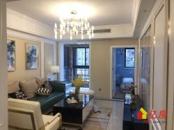 一手新房直售 中冶39大街 带精装 一线江景 青山核心区域