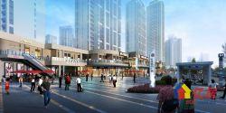京汉城市广场临街小面积商铺,手扶梯旁,曝光率大