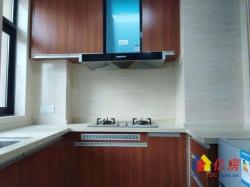 金桥汇 一室一厅 公寓 70年产权 中等装修 设施齐全 诚售