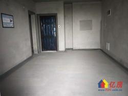 新洲区 保利圆梦城 3室2厅1卫  90㎡ 毛坯 户型方正 随时可以看房