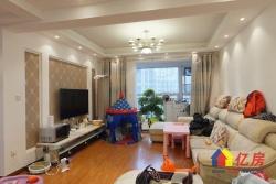 星悦城三期 产证满两年 自住精装修 看房方便
