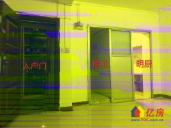 个人房源  出售一医院对面  地铁口  荣东社区 3室1厅1卫 78.56㎡