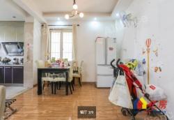 汉口花园五期清桐阁 精装无税好楼层超值三房便宜出售