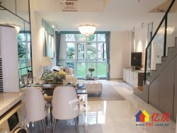 汉口湖畔旁一手新房不限购98平101万楼层户型任意选