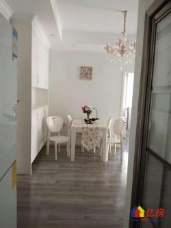三环内  奥林紫园 精装3室2厅 拎包入住 看房方便