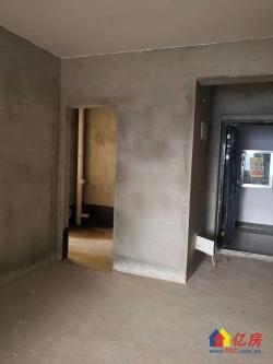 丹水嘉苑 新小区 单价一万五 电梯中高楼层 仅此一套 有钥匙
