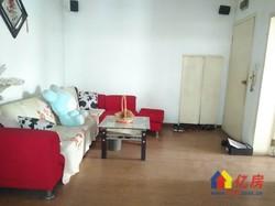 江岸区 解放中学旁 武汉话剧院宿舍全明房 3室2厅1卫  87㎡急售