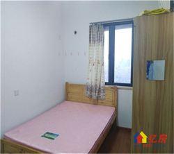 武昌丁字桥百瑞景旁丽岛2046 精装三房出售 机会只有一次