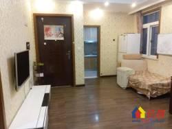 百瑞景2期东区83平米2室2厅1卫精装修中高楼层好房出售