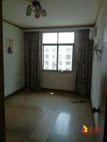 旺达小区  性价比高  老证,武汉汉阳区七里庙汉阳罗七南路二手房2室 - 亿房网