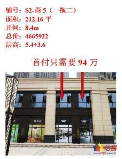 单价2万,10米层高,大型社区外街沿街门面