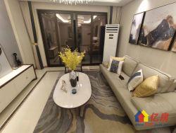 金科城一手新房急售,照片为样板间,稀有毛坯房哟