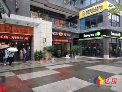 江汉大学旁边的商铺,现铺,一铺未售,20平起步