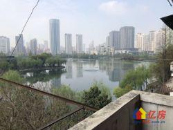 三眼桥正地铁口 省新华医院 菱角湖公园旁 中装品型房 可看湖