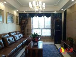 江南春城  3室2厅1卫 精装修 直接拎包入住 业主降价急售