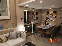 武昌地铁口 十五中对面  精装复式公寓南北通透 不限购不限贷
